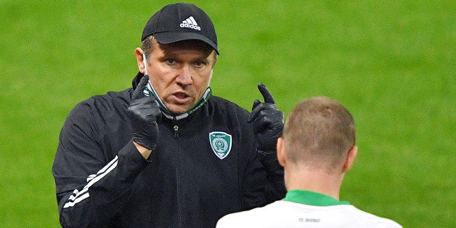 Андрей Талалаев: «Ахмату» надо прибавить в реализации голевых моментов»