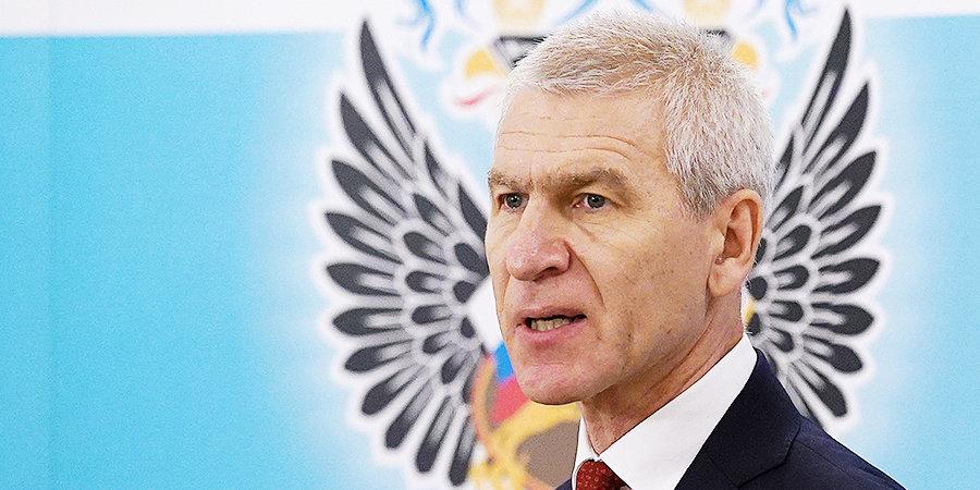 Министерство спорта РФ выступило с официальным заявлением по ситуации с обысками в сборной России
