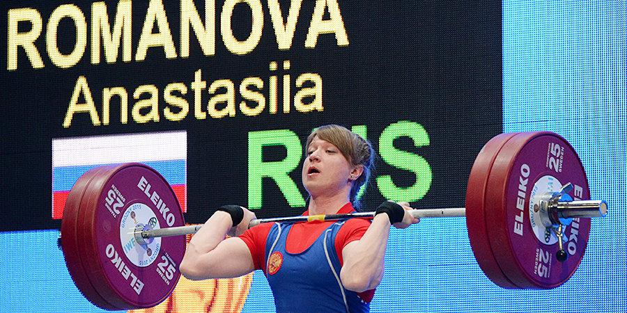 Анастасия Романова – о реформе весовых категорий в тяжелой атлетике: «Я заложник обстоятельств в данной ситуации»