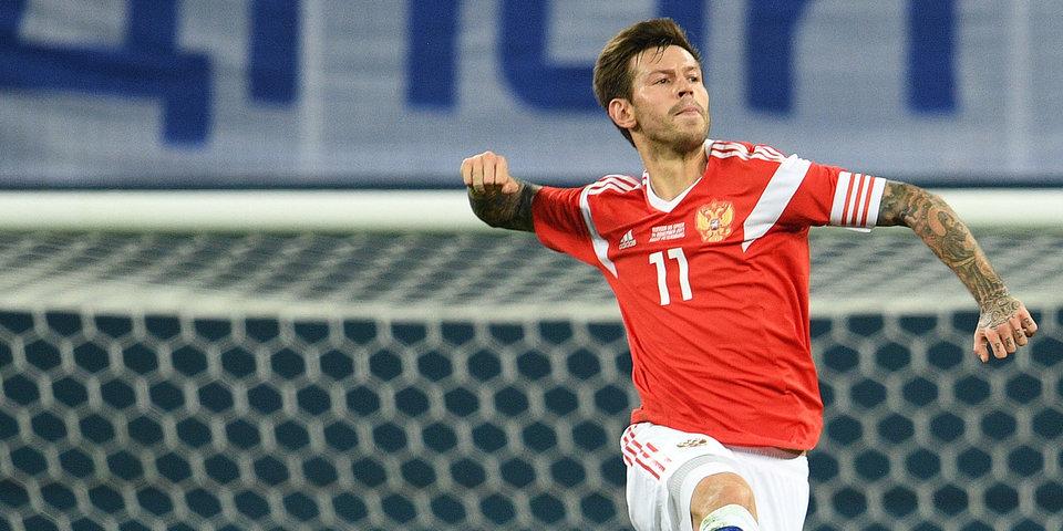 Россия поднялась в рейтинге ФИФА