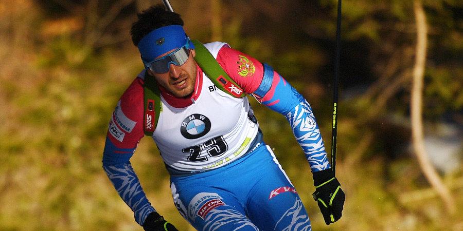 Гараничев вернется в сборную России к австрийским этапам КМ