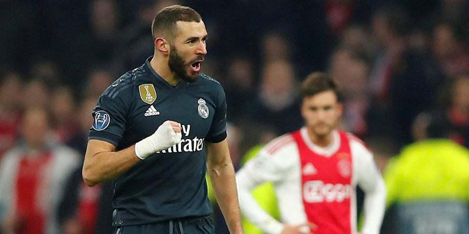 «Реал» забил вдвое больше «Аякса». Видео голов и первого использования VAR в истории ЛЧ