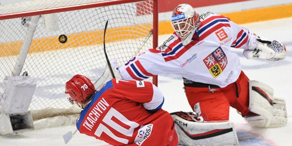 Сборная России забрасывает пять шайб чехам
