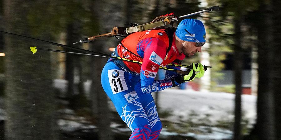 Кюн показал лучший ход в гонке преследования, Логинов — 23-й