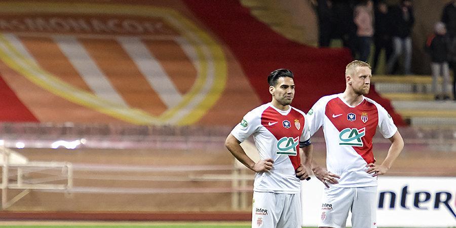 «Монако», «Сельта» и еще 4 именитых команды, которые едва не покинули высшие дивизионы в этом году
