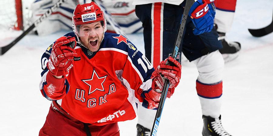 Дубль Толчинского помог ЦСКА победить «Торпедо» в Москве