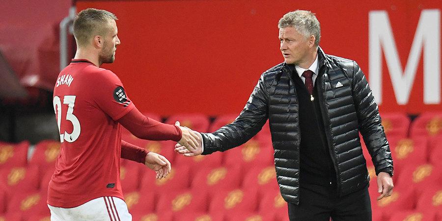 СМИ: «Манчестер Юнайтед» предложит Шоу новый контракт