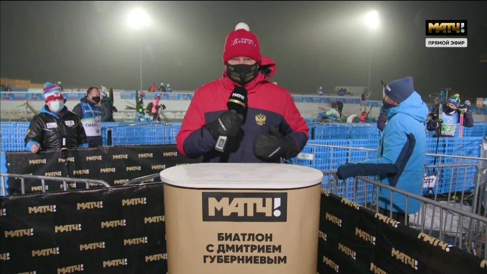 Программа «Биатлон с Дмитрием Губерниевым» победила в номинации «Спортивный парнас» Национальной спортивной премии