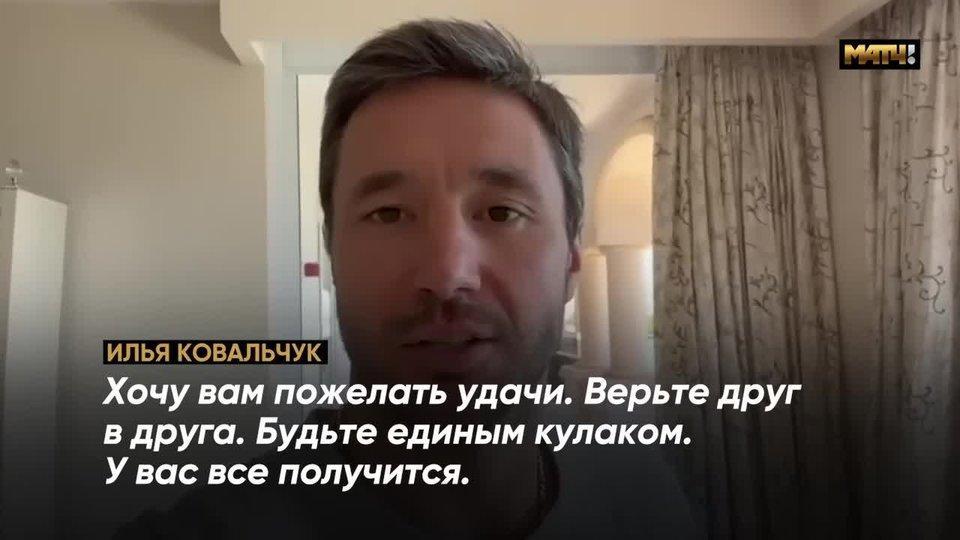 «Свободные, дерзкие, вам все по плечу!» Губерниев, Ковальчук и Загитова поддержали наших перед финалом ЮЧМ-2021 против Канады