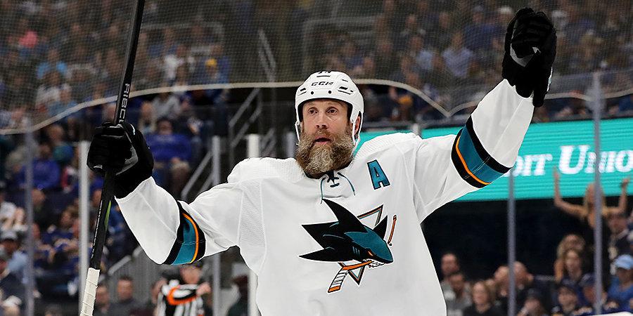 Легенды «Сан-Хосе», бывший партнер Зайцева и Уильямс. 10 игроков, которые по-прежнему доступны на рынке свободных агентов НХЛ