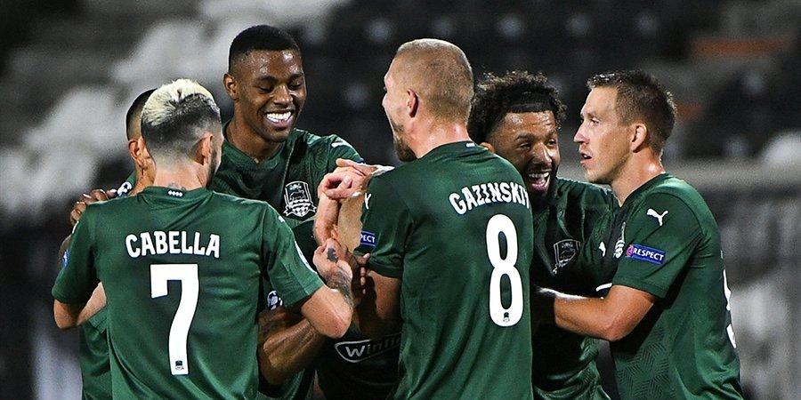 «Краснодар» продал все билеты на матч с «Челси» в Лиге чемпионов