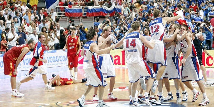 «Главный момент финала — и тут величайший игрок России падает». 13 лет назад сборная России стала чемпионом Европы