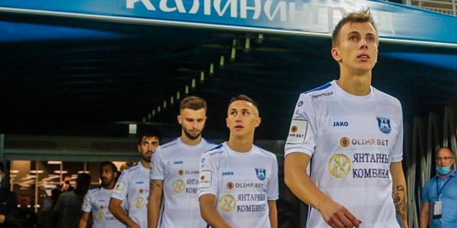 Защитник «Балтики» переходит в польский клуб