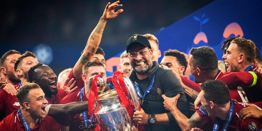 Когда «Ливерпуль» оформит чемпионство? Рассматриваем четыре сценария