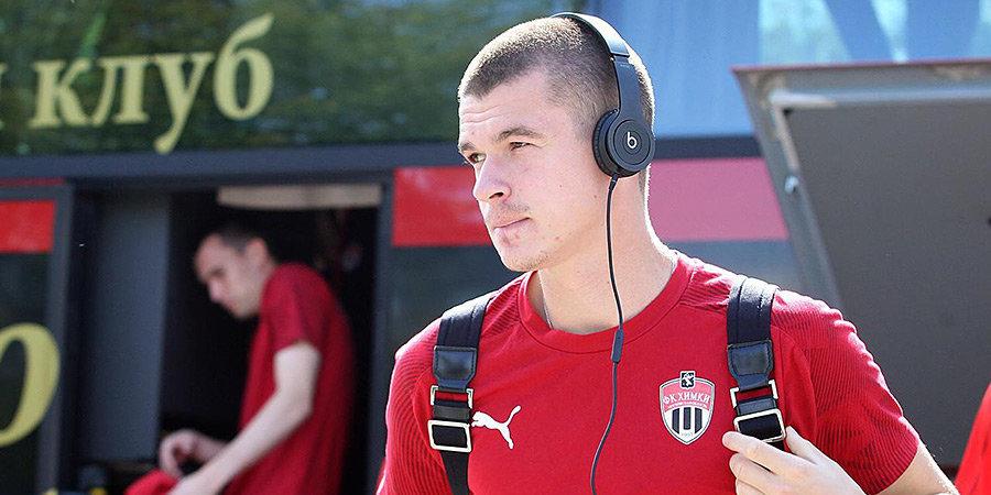 Бывший полузащитник «Химок» вместо «Крыльев» перешел в «Оренбург»