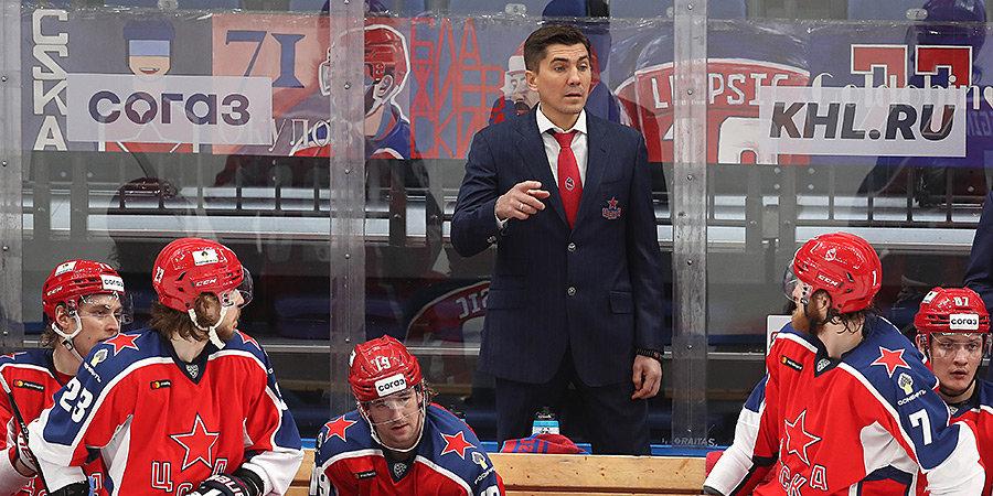 «Против ярославцев придется выложиться на 100 процентов. Это минимум». Никитин — о предстоящем противостоянии с «Локомотивом»