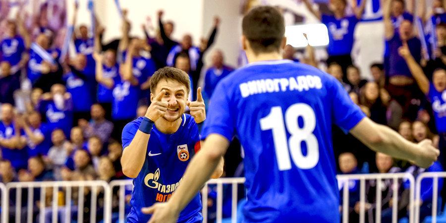 «Газпром-Югра» и КПРФ узнали соперников по 1/16 финала ЛЧ