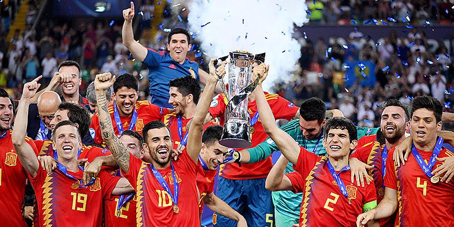 Молодежный чемпионат Европы выиграли испанцы. А вот новичок «Реала» ничего не показал