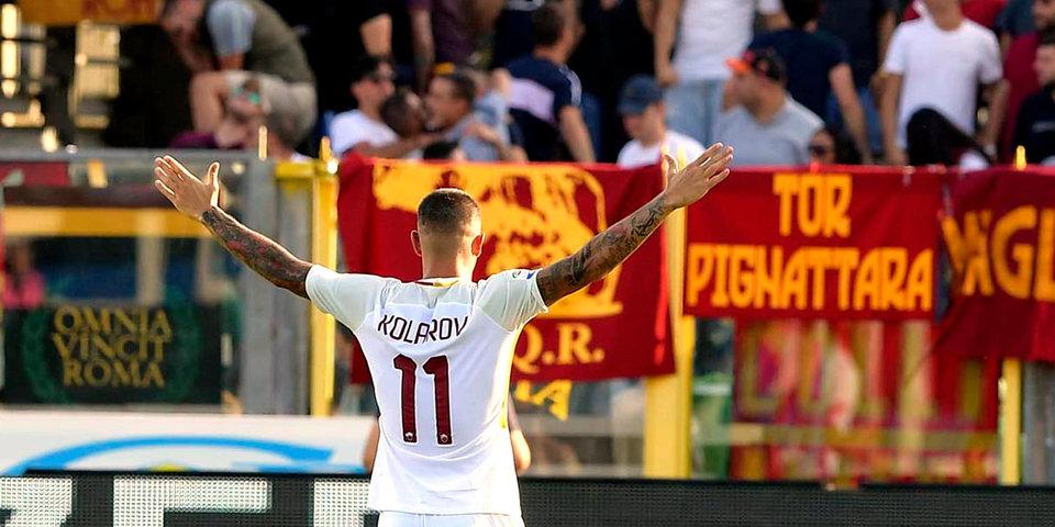 «Рома» на выезде обыграла «Аталанту» в первом матче сезона