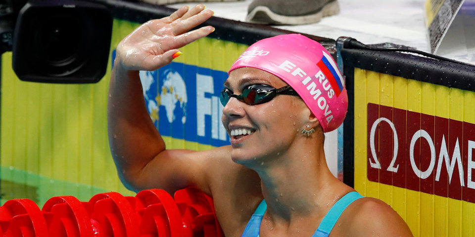 Ефимова взяла золото чемпионата мира на 200-метровке брассом