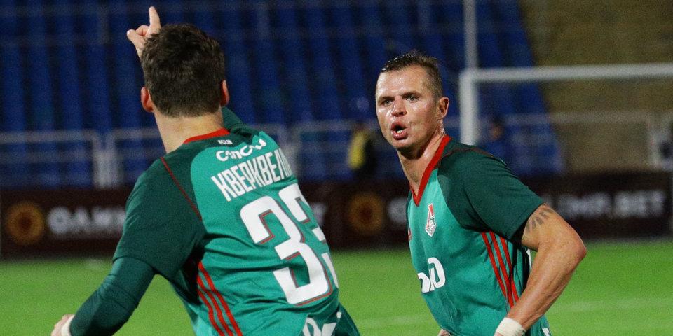 Тарасов приехал в РФС для рассмотрения его претензии к «Локомотиву»