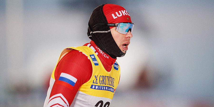 Алексей Червоткин: «Из-за бонусов в скиатлоне постоянно была дерготня. Поэтому мне это немного надоело»