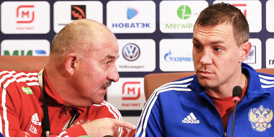 «Хотелось бы не бороться с ними, а играть в футбол». Черчесов и Дзюба, Мартинес и Куртуа - перед встречей России и Бельгии
