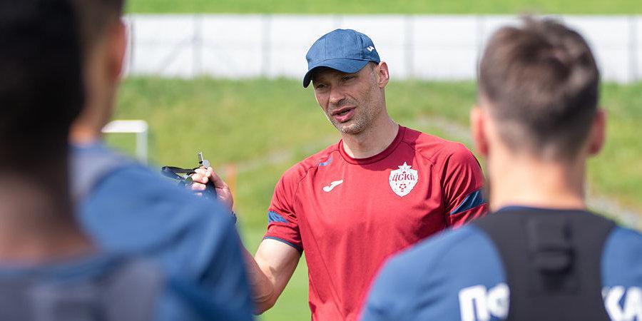 Иржи Ярошик: «Новому тренеру ЦСКА важно победить на старте сезона. Это только начало»