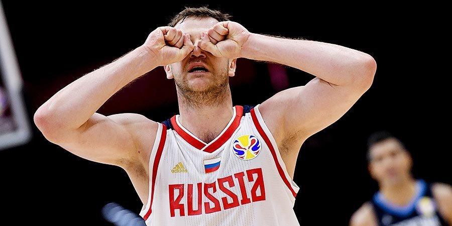 Сборная России уступила Аргентине и заняла второе место в группе на ЧМ