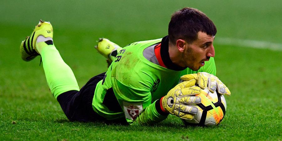 Джанаев отразил два пенальти в матче против «Арсенала»