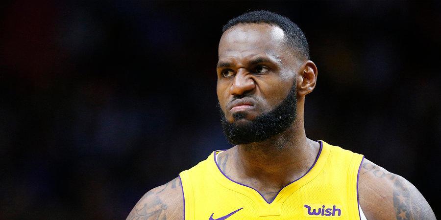 Леброн обошел Брайанта по количеству побед в регулярных чемпионатах НБА