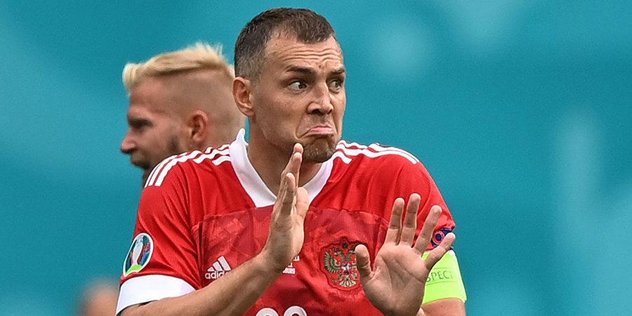 Хабиб Нурмагомедов: «У сборной России нет лидера. Потолок команды — выход из группы»