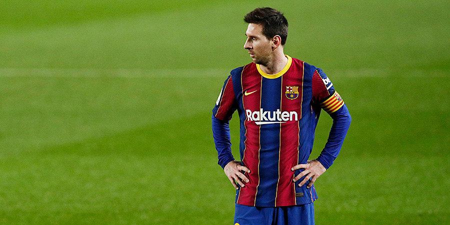 Месси —  лучший футболист в мире на текущий момент. В топ-50 данных алгоритмического расчета попал один игрок из РПЛ