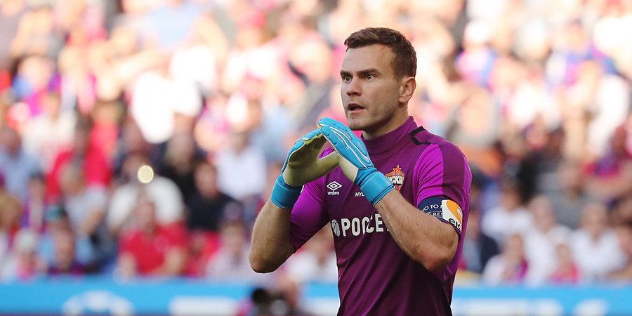 Акинфеев стал лучшим игроком ЦСКА в октябре