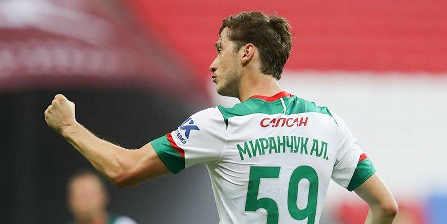 СМИ: «Милан» продолжает интересоваться Алексеем Миранчуком