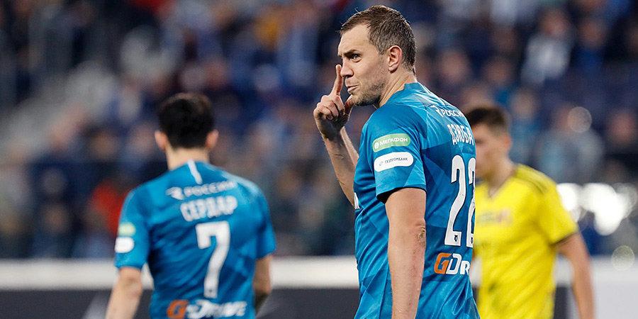 Александр Григорян: «Дзюба – лидер «Зенита» и лучший игрок в России. Это ограничивает видение Семака»