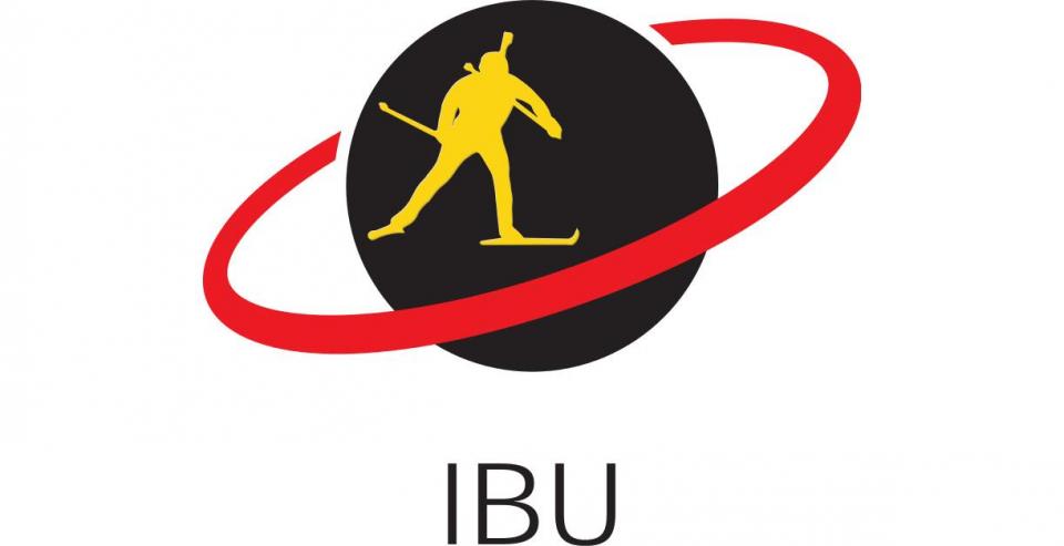 СМИ: IBU лишил Тюмень права проведения чемпионата мира 2021 года