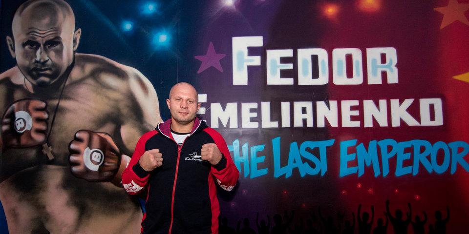Емельяненко может завершить карьеру после боя с Бейдером