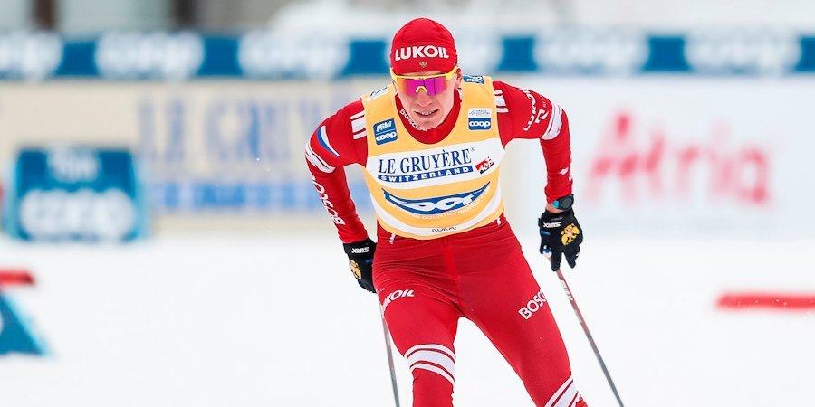 Александр Большунов — о победе в масс-старте: «Одна минута преимущества ничего не значит»