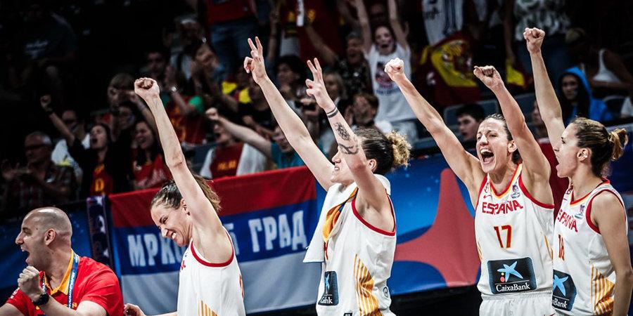 Сборная Испании — 4-кратный чемпион женского Евробаскета