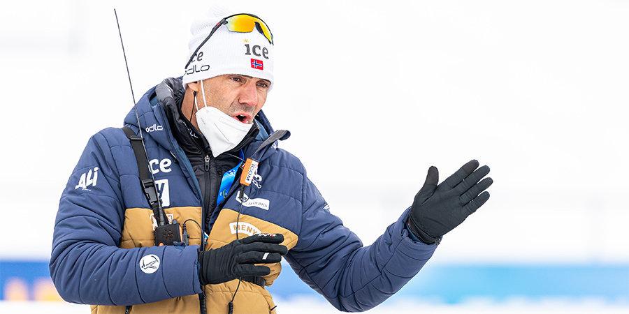 Тренер норвежских биатлонистов предложил своим спортсменам мотивировать их ударами по голове