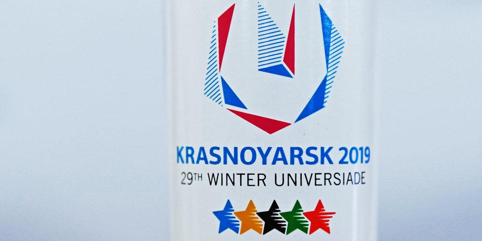 В Москве стартовал российский этап эстафеты огня зимней Универсиады-2019