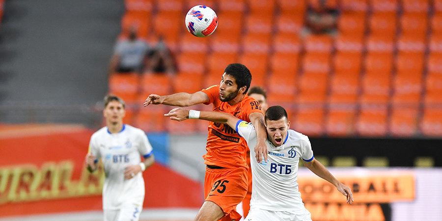 Тюкавин принес «Динамо» победу над «Уралом», москвичи возглавили турнирную таблицу РПЛ