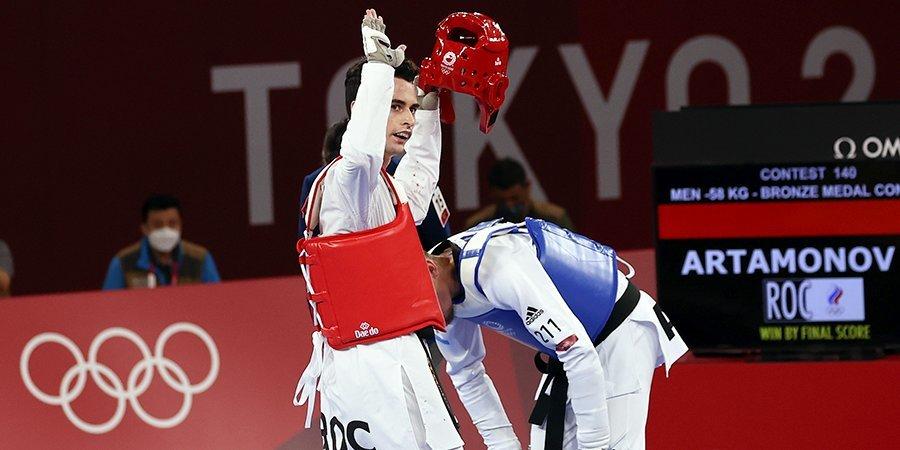 Тхэквондист Артамонов завоевал бронзу Олимпиады. Это вторая медаль России в Токио