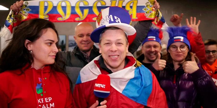 #ЯНАМАТЧЕ. «Будка гласности» в Красноярске! Твои истории — на «Матч ТВ»