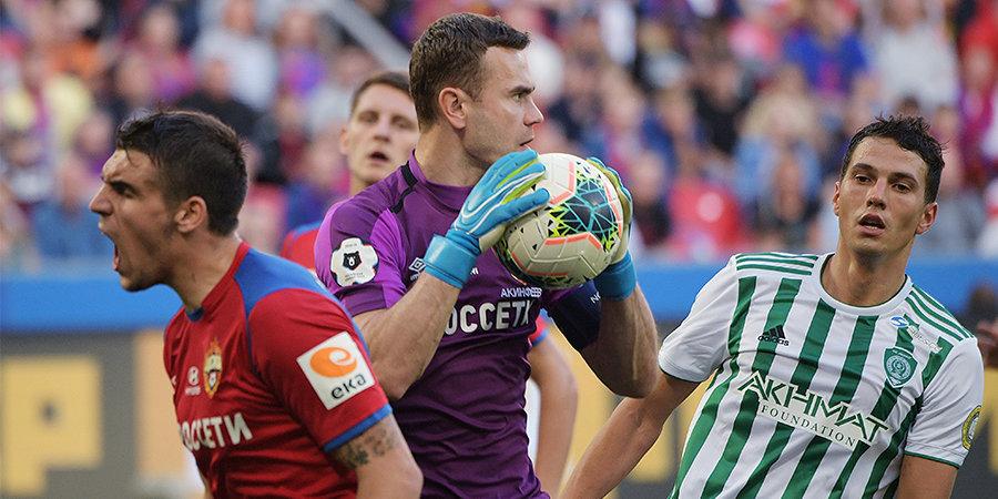 Антон Швец: «Были моменты, в которых судья помогал ЦСКА, но это отговорки»