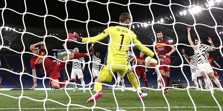«Рома» забила два за 3 минуты и выиграла у «МЮ». Но в финале Лиги Европы сыграют англичане. Все решили чудеса Де Хеа! (Видео)