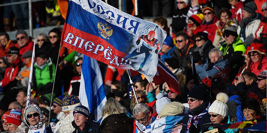 «Не могу себе представить биатлон без России». Спортсменам и тренерам задали неудобные вопросы