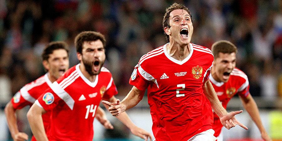 Россия вырвала победу в концовке матча с Казахстаном. Гол Фернандеса и другие лучшие моменты. Видео