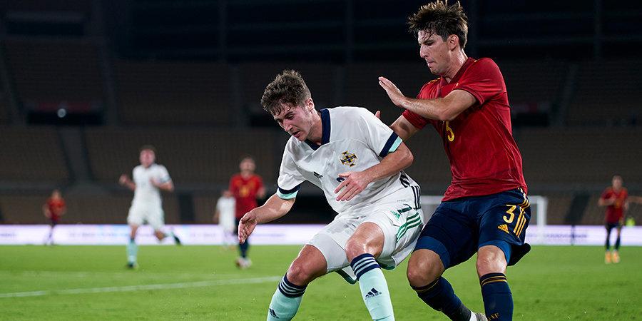 Молодежная сборная Испании разгромила Северную Ирландию в отборочном матче к Евро-2023